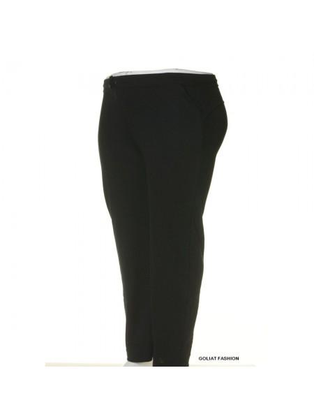 Pantaloni trening DPTR1